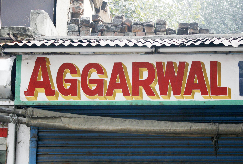 Aggarwal Rice Store