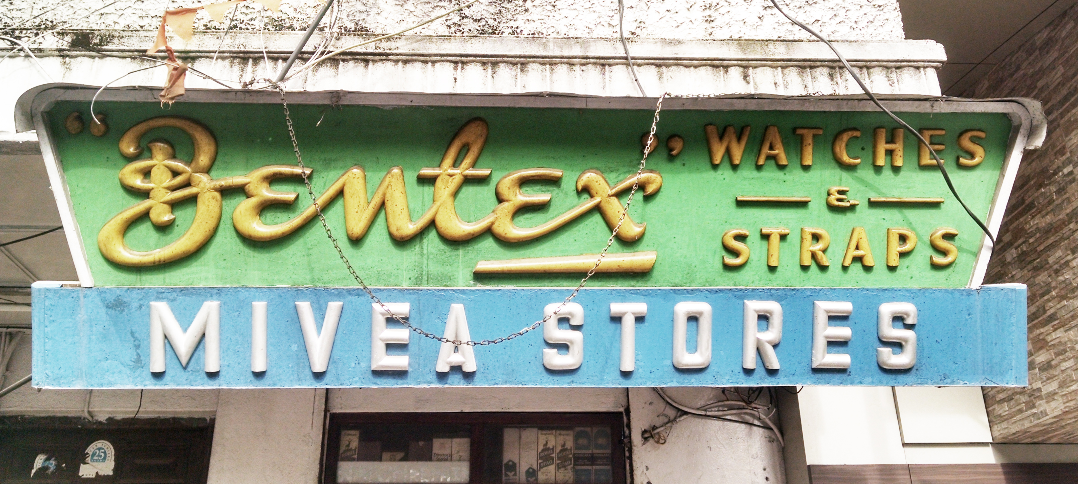 Mivea Stores