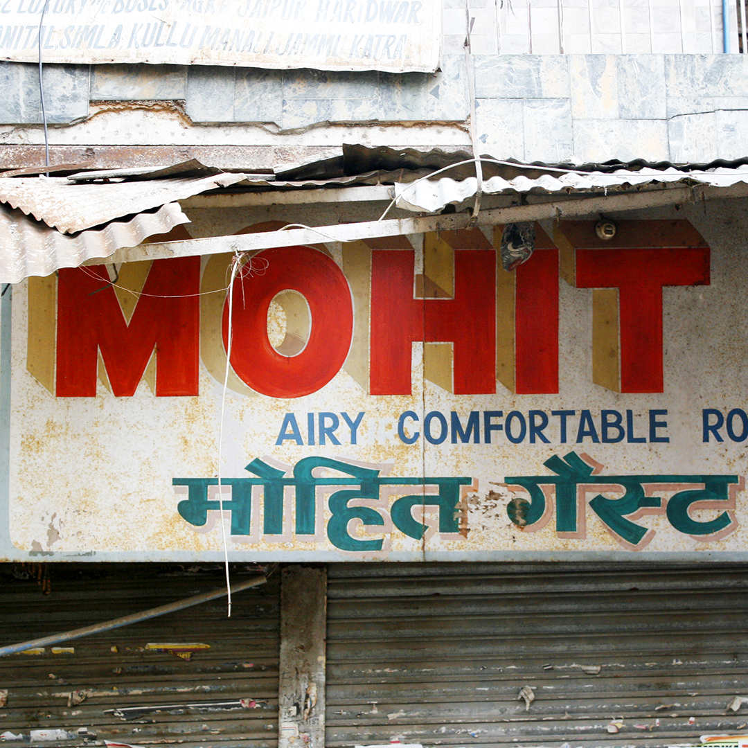 Mohit Guest House
