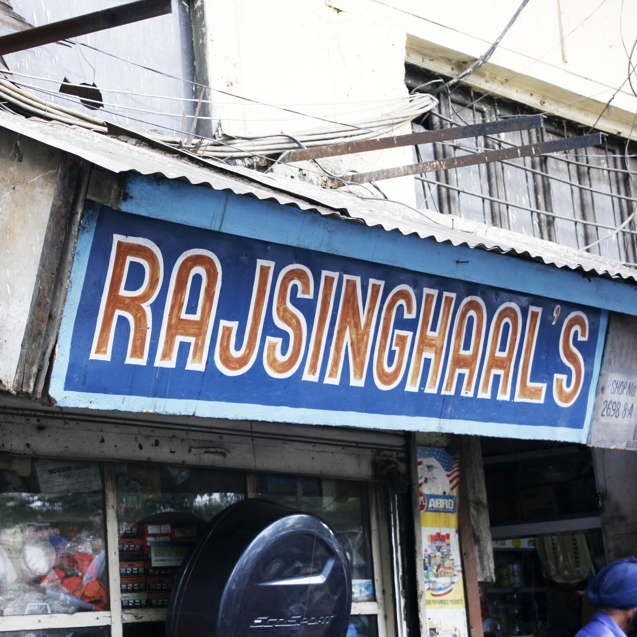 Raajsinghal's Auto Exchange