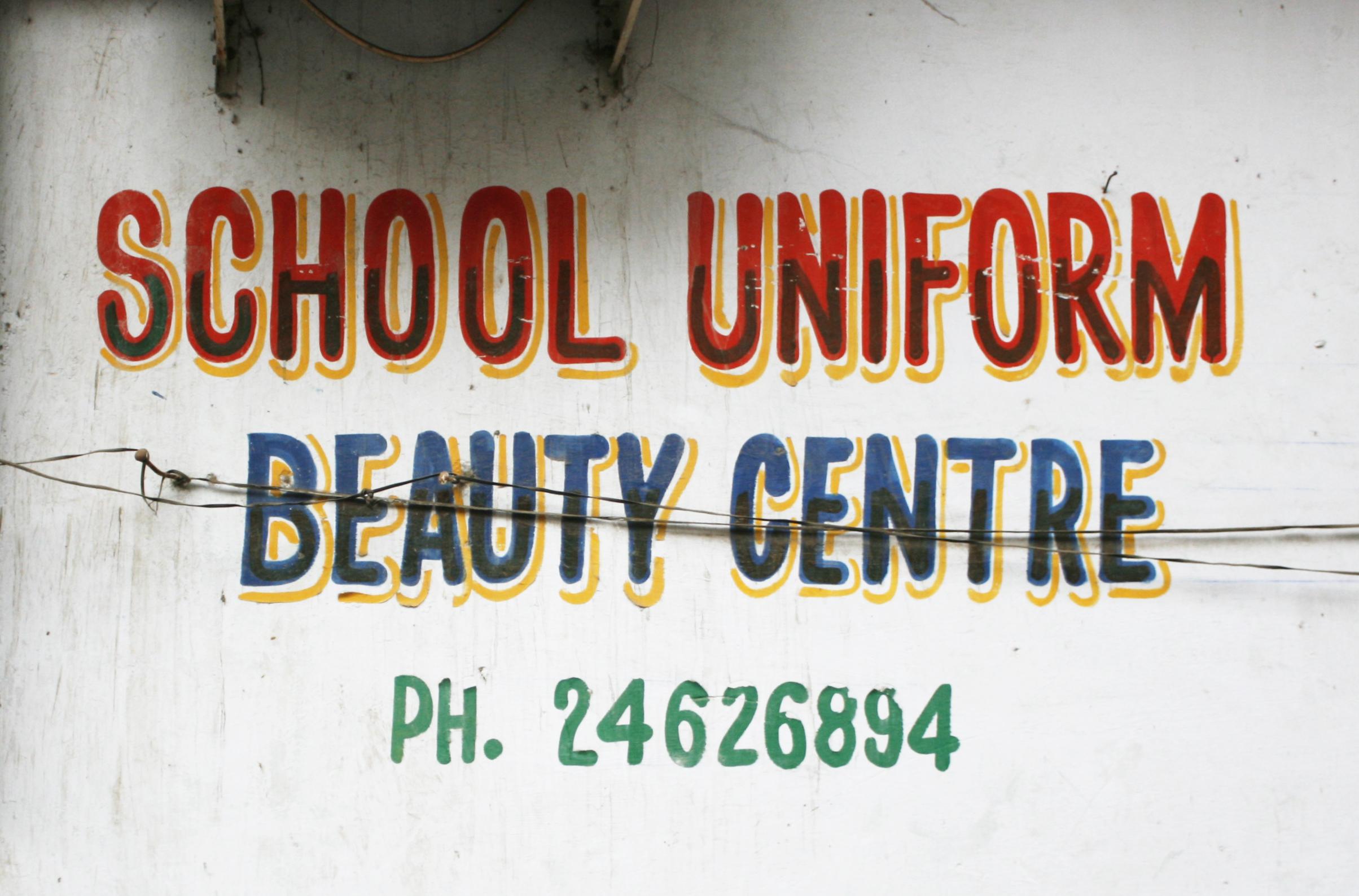School Uniform / Beauty Centre