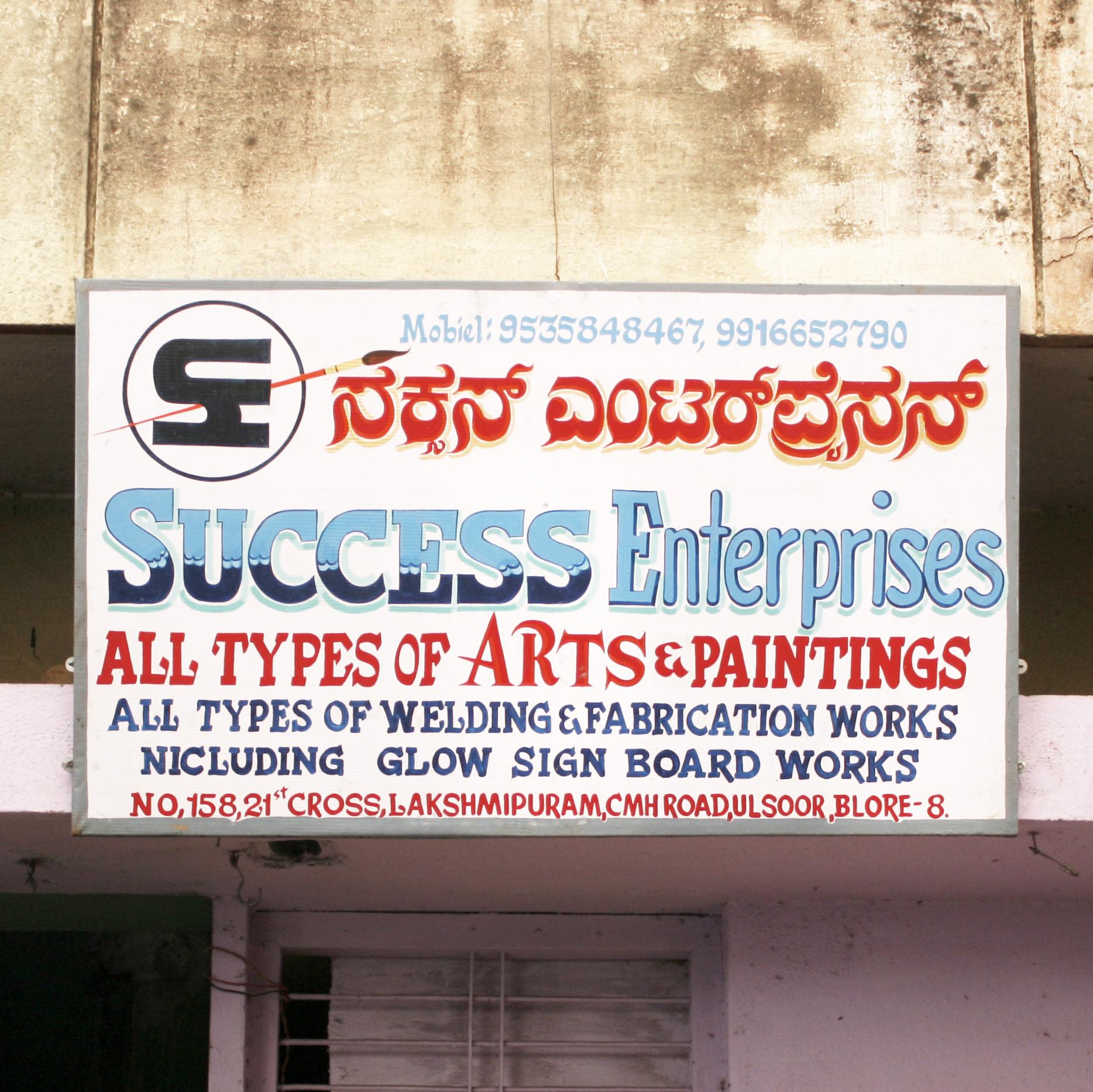 Success Enterprises