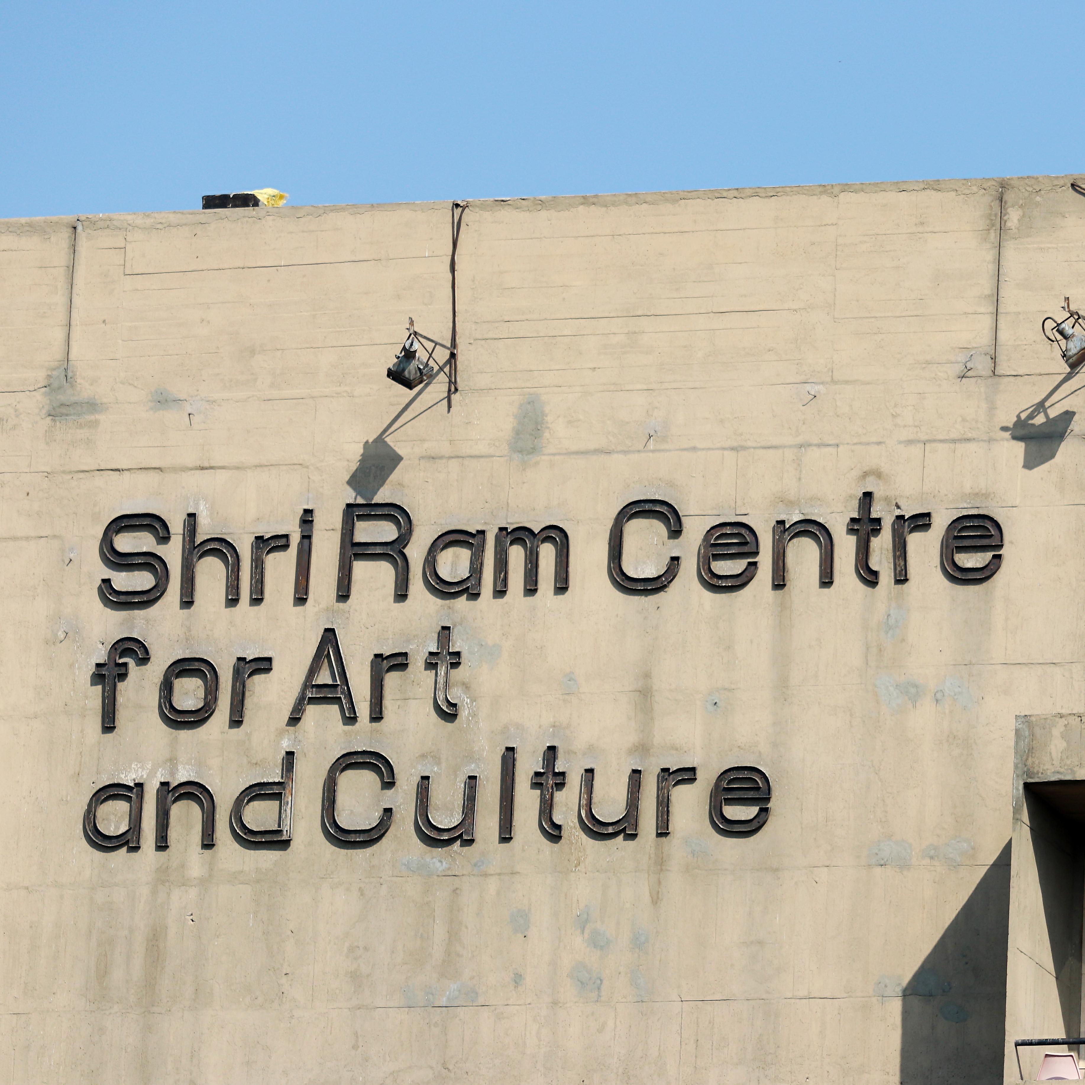 Shri Ram Centre for Art and Culture
