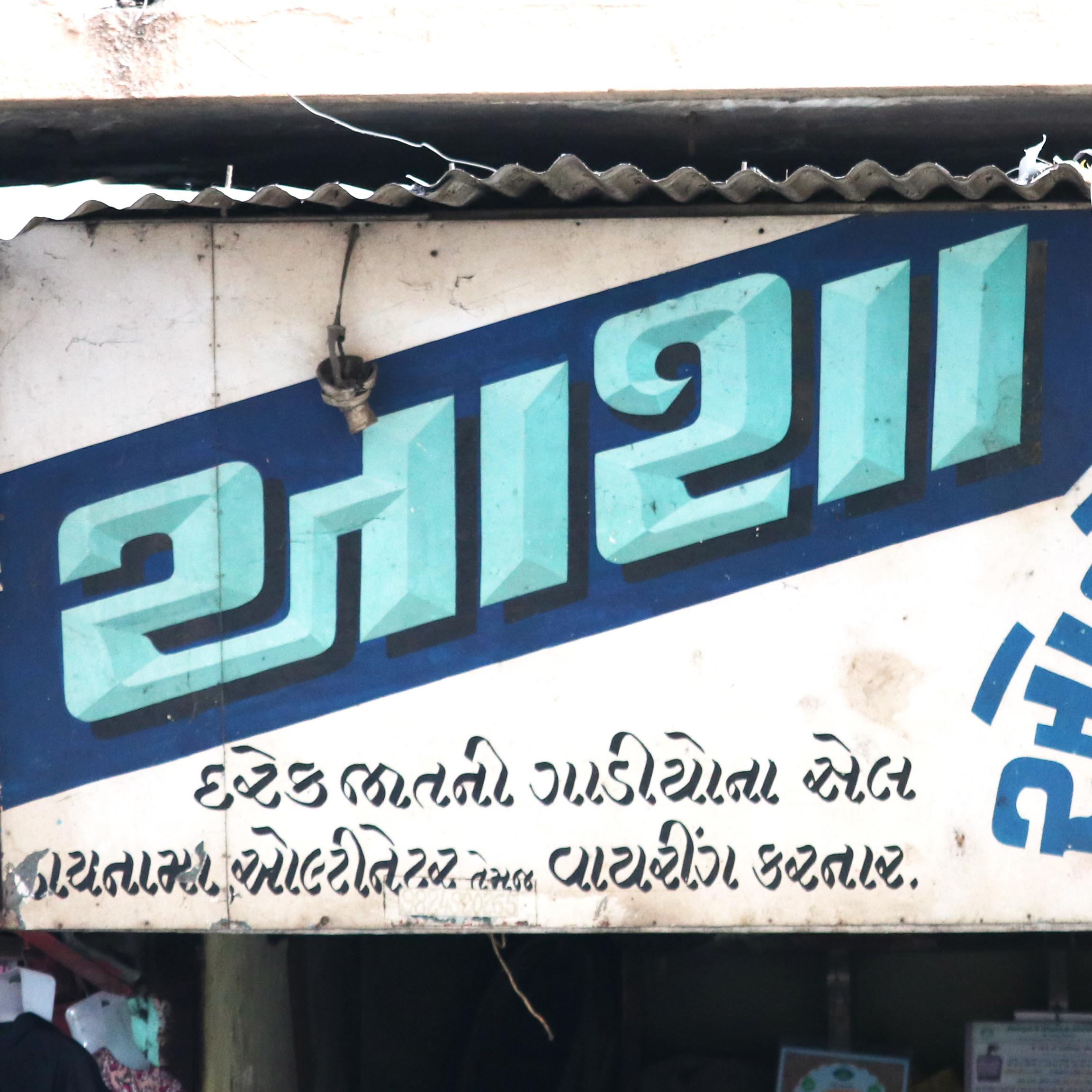 Asha Auto Electric Works