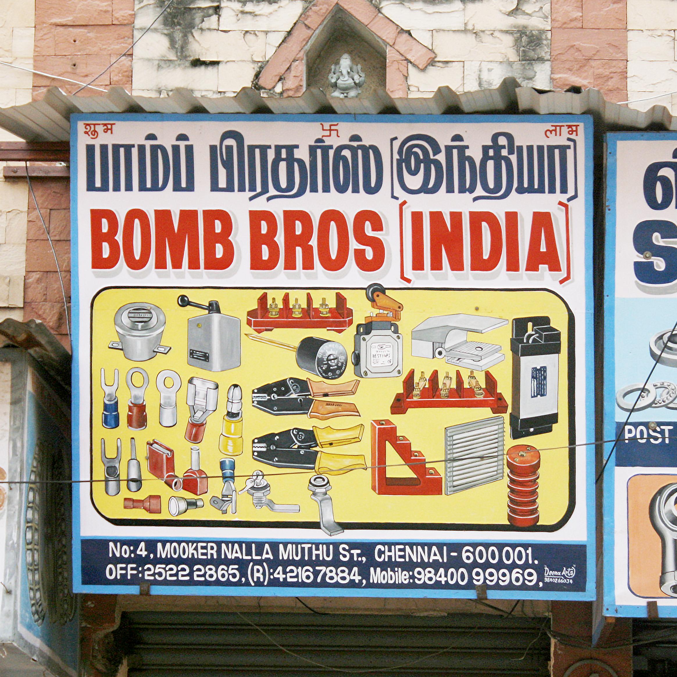 Bomb Bros India