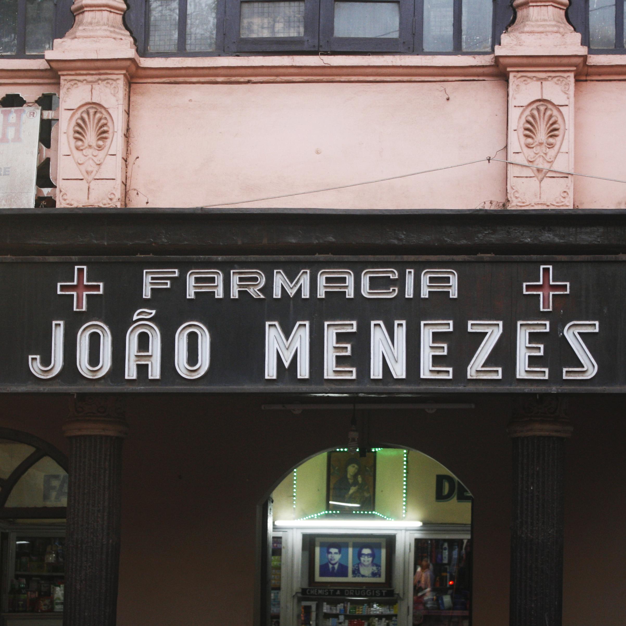 Farmacia João Menezes