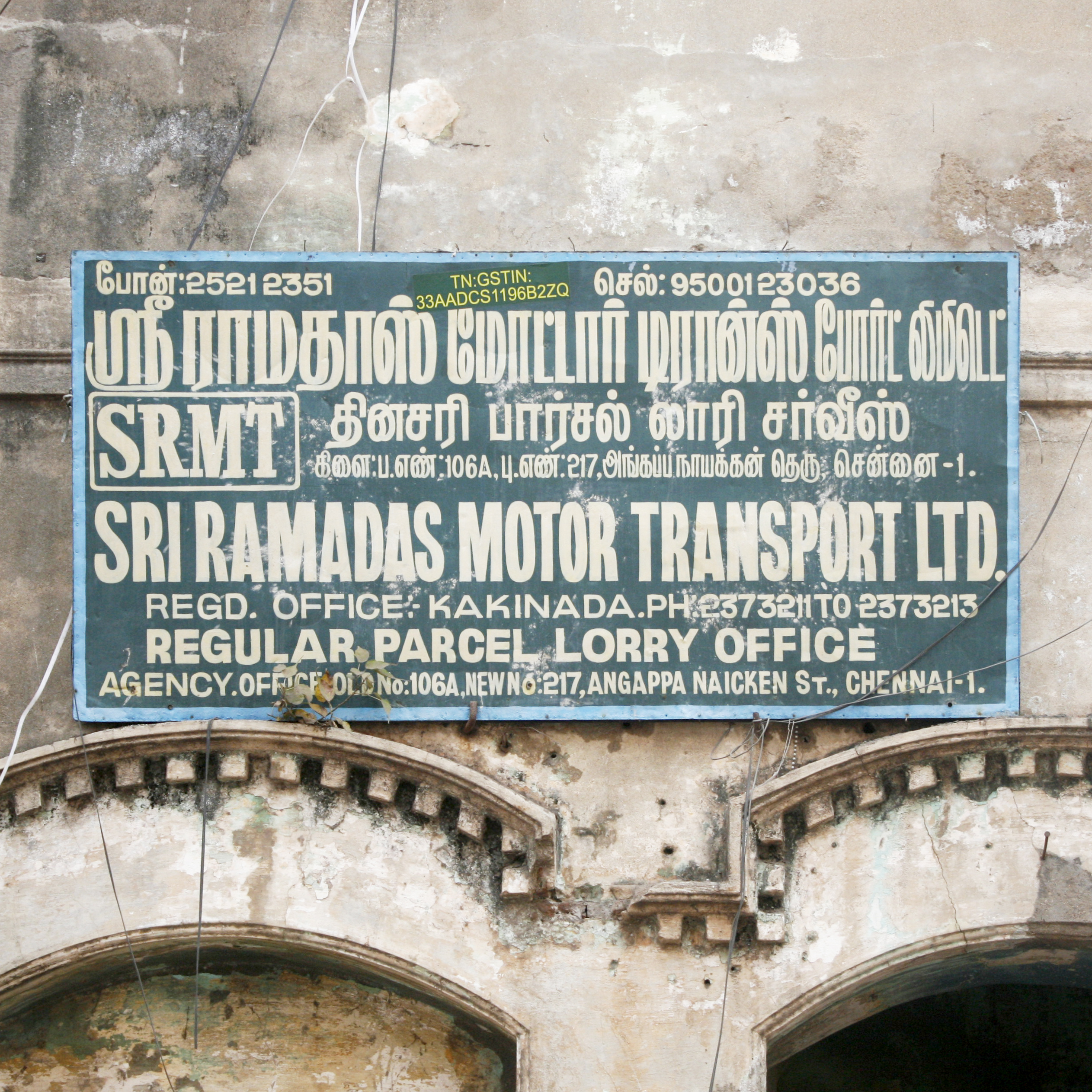 Sri Ramadas Motor Transport Ltd.