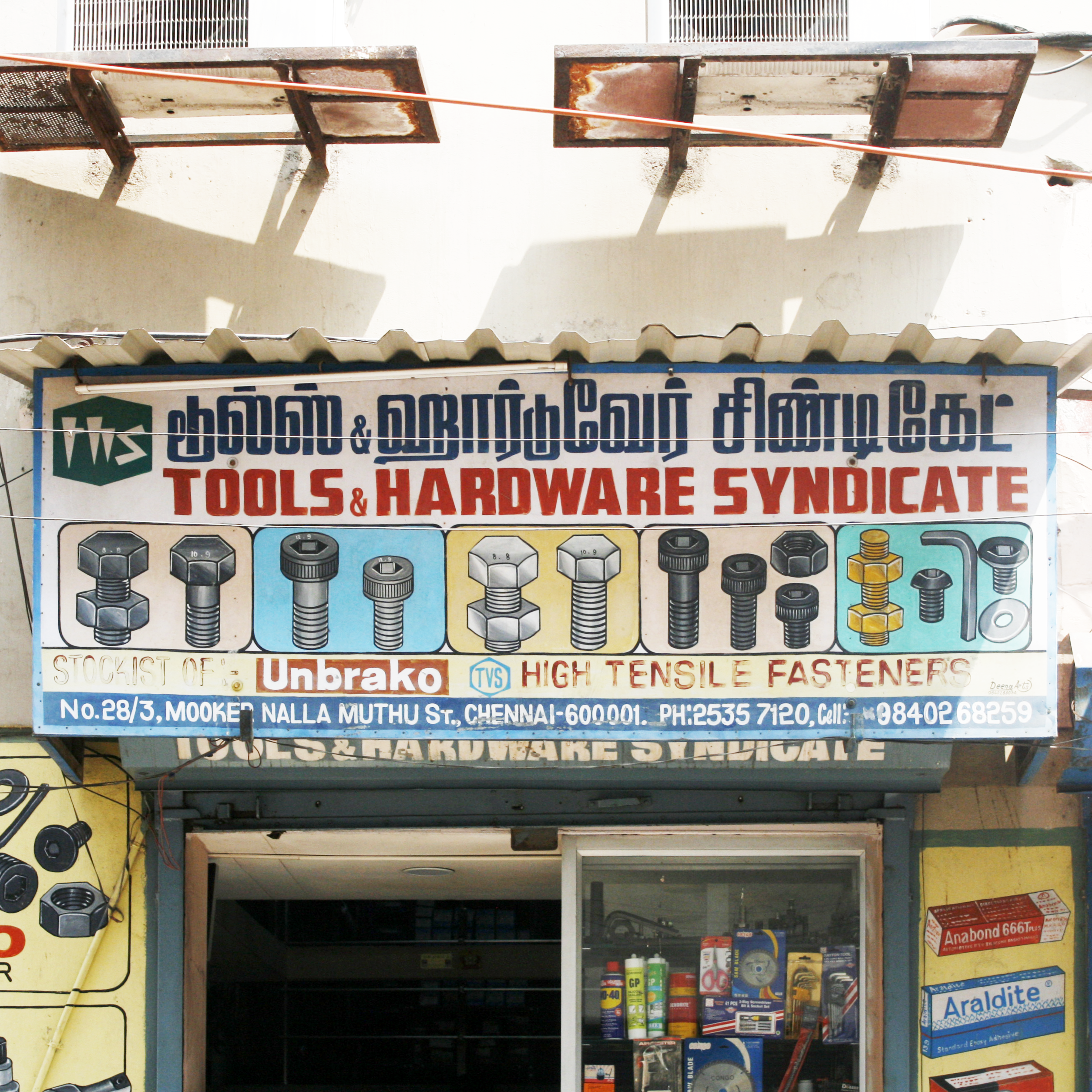 Tools & Hardware Syndicate