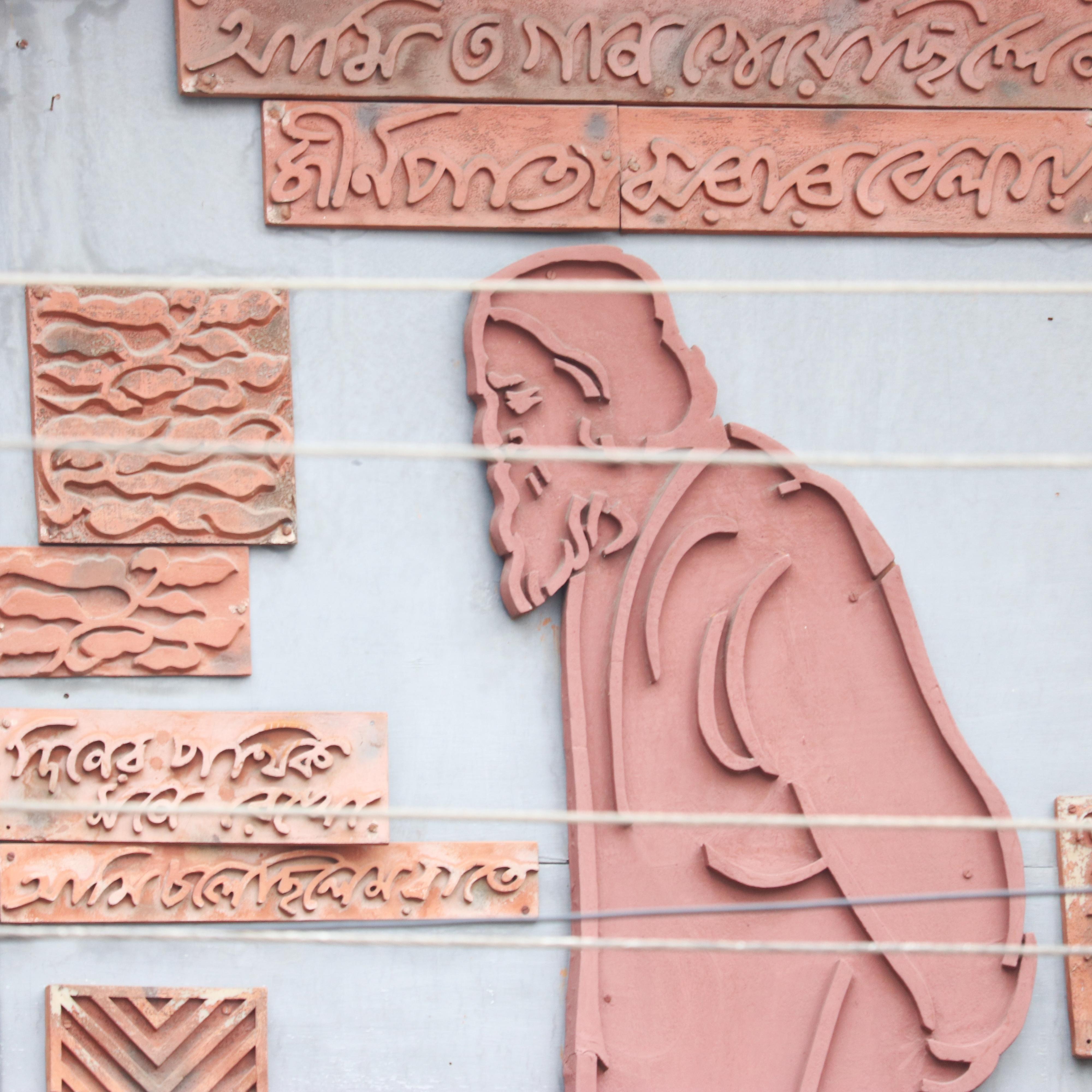 Bengalee Association