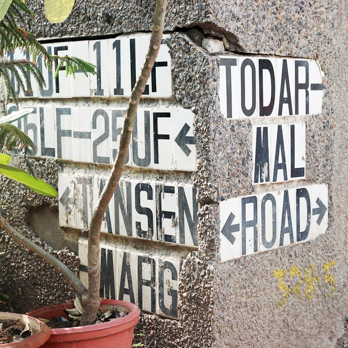 Tansen Marg / Todar Mal Road