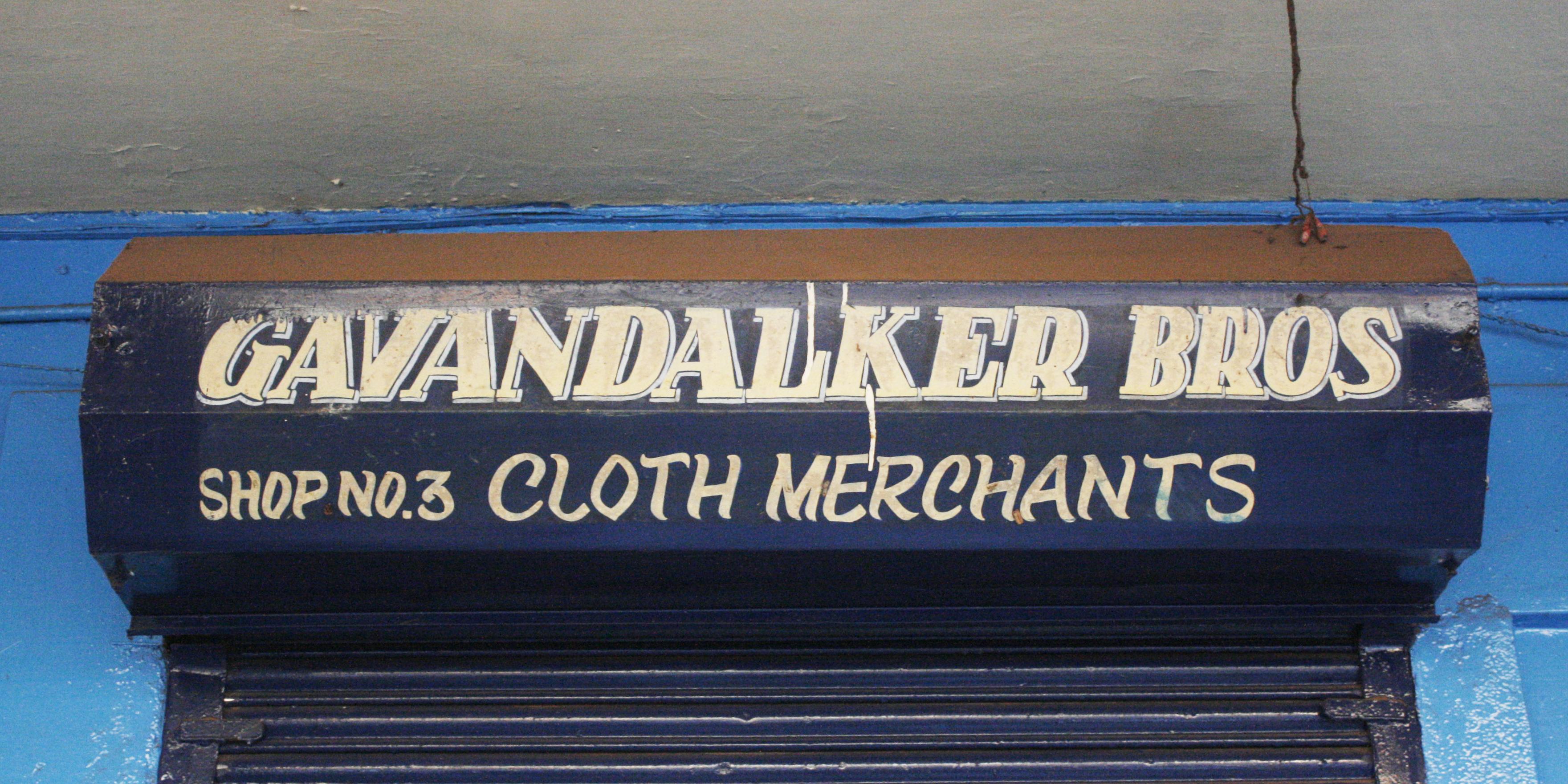 Gavandalker Bros