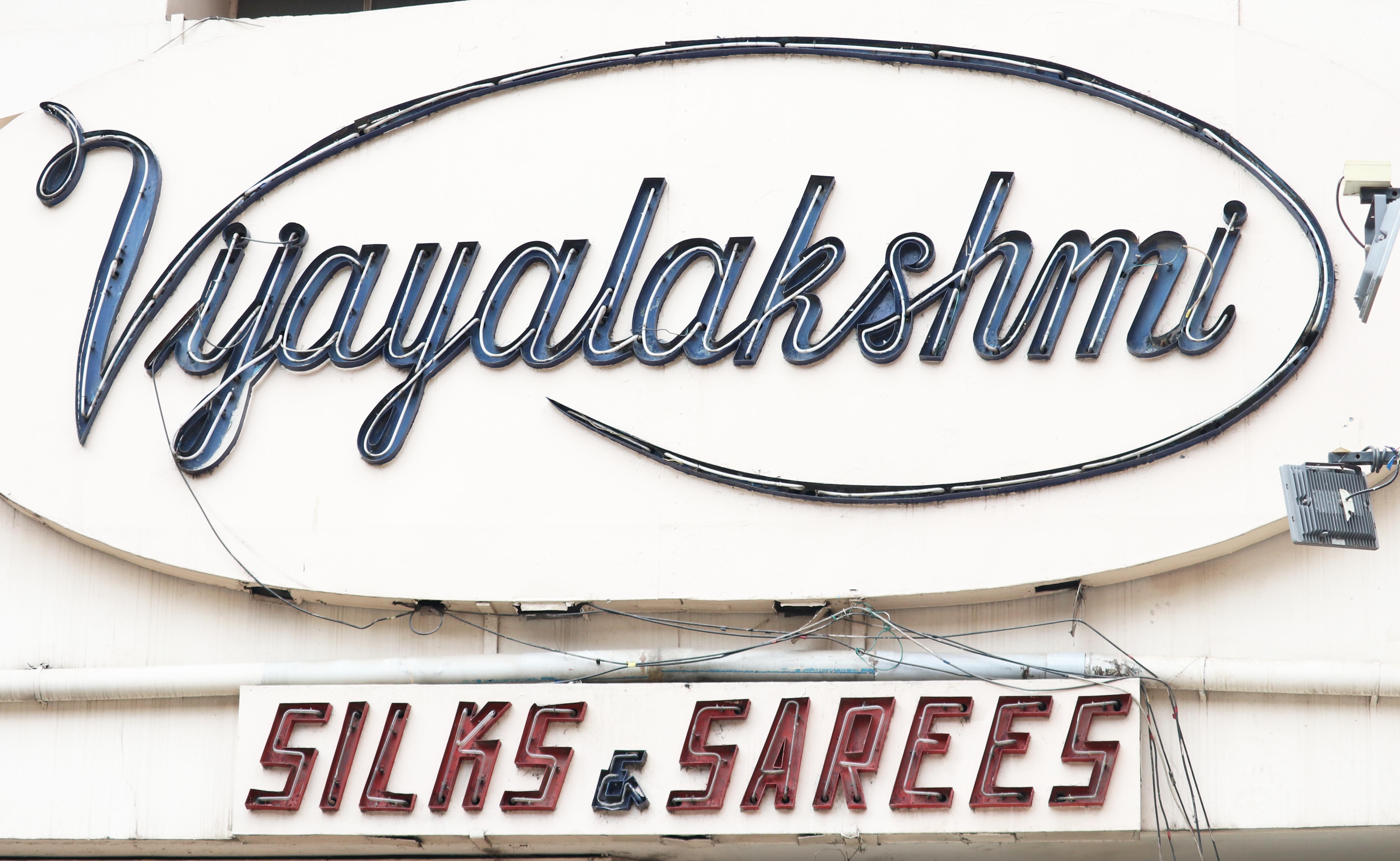 Vijayalakshmi Silks & Sarees