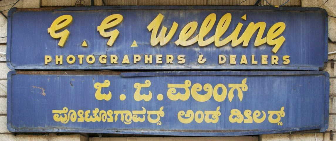 G.G. Welling Photographers & Dealers